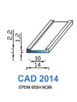 CAD2014N Profil EPDM   65 Shore   Noir