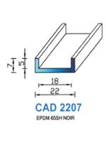 CAD2207N Profil EPDM   65 Shore   Noir