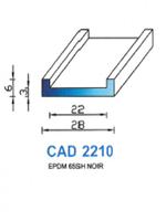 CAD2210N Profil EPDM   65 Shore   Noir