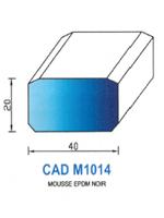 CADM1014N Profil Mousse EPDM   Noir